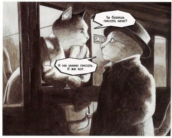 Литература: коты