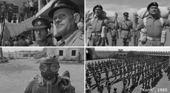 Режиссеры о кино: фильм холм, 1965