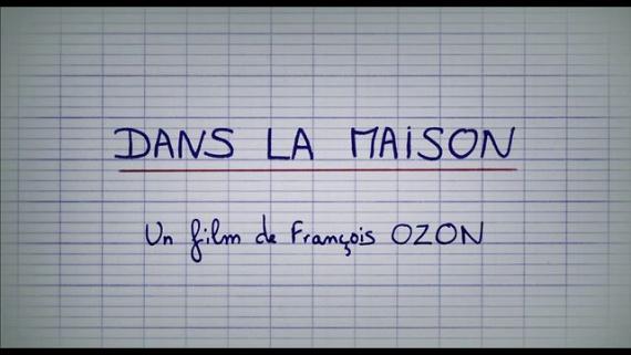 Кинозал: в доме, фильм франсуа озона, фильм про учителя литературы и ученика