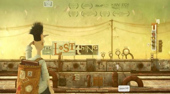 Анимация: Кинозал: ничья вещь, шон тан, the lost thing