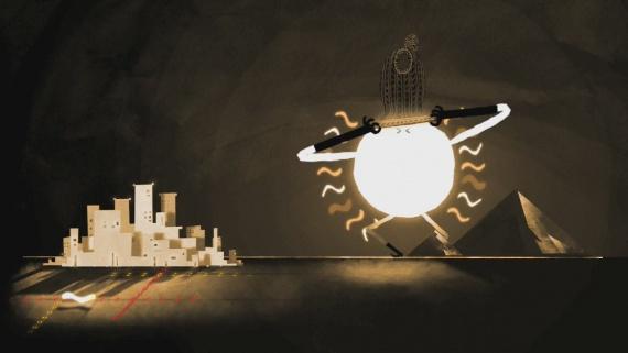Анимация: Кинозал: giant, yann benedi