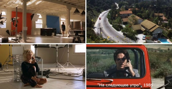 Режиссеры о кино: на следующее утро, фильмы режиссера сидни люмета