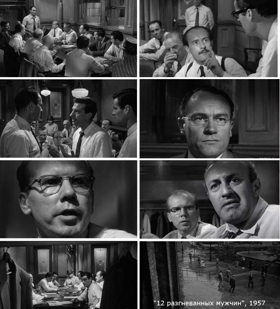 Режиссеры о кино: 12 разгневанных мужчин, сидни люмет